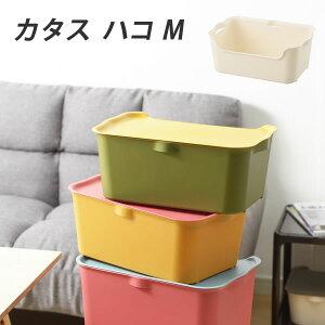 サンイデア ボックス 4990127208914 スタック スタッキング 積み重ね おもちゃ おしゃれ