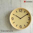 【ポイント10倍】掛け時計 【送料無料】【Lemnos レムノス】THOMSON トムソン LC10-26 NT 掛け時計 壁掛け 壁掛け時計 掛時計 時計 おしゃれ かわいい 人気 デザイン インテリア 北欧 クロック