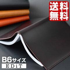【期間限定送料無料】ビジネスシーンに映える、EDIT専用の本革手帳カバー全4色! /B6変形/国産/...