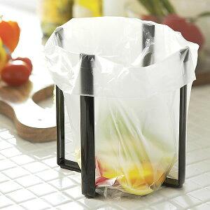 ゴミ箱 ポリ袋ホルダー 三角コーナー キッチン 簡易ゴミ箱 アウトドア テーブル みかん 皮む…
