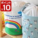 【ポイント10倍】Pilier(ピリエ) ラウンドロングは、 衣類やおもちゃ、洗濯カゴとしても使え...