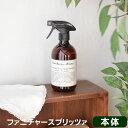 【よりどり送料無料】 家具用クリーナー マーチソンヒューム