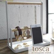 ポイント アクセサリー スタンド accessories ボックス ネックレス アクセサリ ピアスホルダ