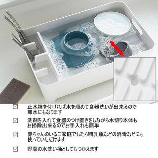 水切りスリム/水切りラック/シンク上