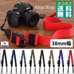 カメラ ☆☆【ネコポスで送料無料】38mm ダイアグナル ニンジャ カメラストラップ/diag…