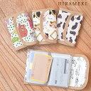 カードケース 【ネコポスで送料無料】【HIRAMEKI ヒラメキ】カードファイル ART CLOTHシリーズ カードフォルダー 会員証 14ポケット 猫 動物 ゆるきゃら 犬 ギャラリー サンポ サングラス クロネコ