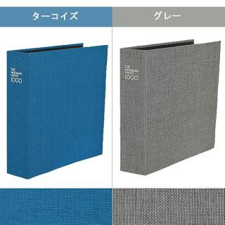 アルバム/写真/大容量