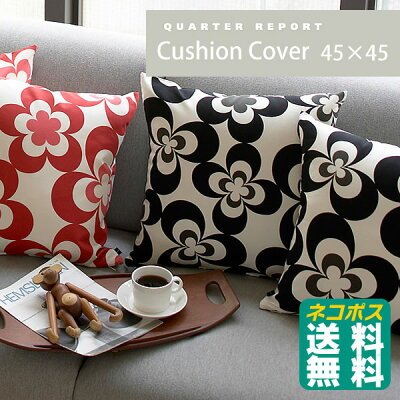 クッションカバー Cushion Cover 45×45 QUARTER REPORT クォー…