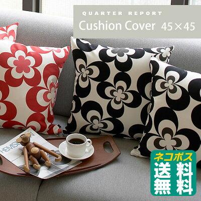 クッションカバー Cushion Cover 45×45 QUARTER REPORT クォー…