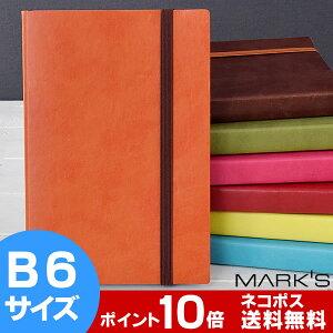 メール便で送料無料 edit スープル souple B6変型サイズ スケジュール帳 MARK'S マークス 1月始...