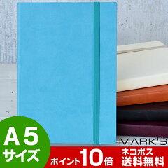 ネコポスで送料無料 スープル souple A5サイズ MARK'S マークス 1月始まり 2016 EDIT エディッ...