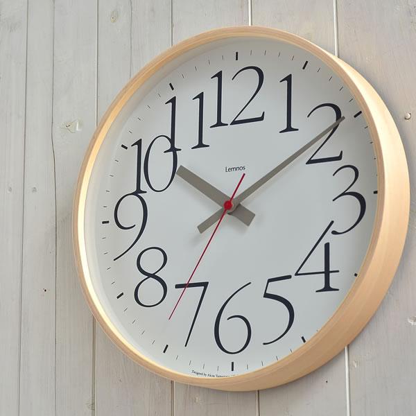 AY clock RC