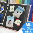 アルバム フリー 黒台紙 リフィル【フリーA4】 PDフォトアルバム DELFONICS デルフォニクス 替台紙