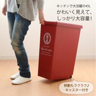 ゴミ箱スライドペール45Lごみ箱ごみばこダストボックスダストBOXふた付き45リットルキッチン日本製ガーリーかわいいナチュラルスリム省スペース分別