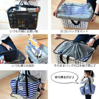 レジカゴバッグエコなお買い物バッグエコバッグ大容量折りたたみコンパクト