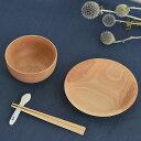 食器 子供のための食器 ミニセット Laluz ラルース 木製 食器 子供用 お食い初め 出産祝い 誕生日 シンプル おしゃれ かわいい 上質 北欧