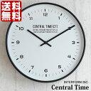 【ポイント10倍】掛け時計 INTERFORM インターフォルム Central Time セントラルタイム CL-1479 電波時計 北欧 おしゃれ かわいい 電波 人気 シンプル おすすめ 壁掛け 壁掛け時計 掛時計 時計