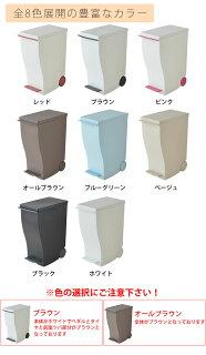 秀逸なデザイン設計で10年以上のロングセラーを続けるゴミ箱