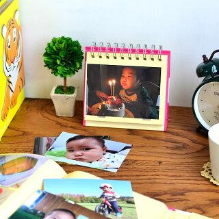 フォトスタンド写真立て【よりどり3点送料無料対象商品】フォトスタンドアルバムアニマルこどもコルソグラフィア写真たてアルバムフォトフレームアルバムベビーアルバムギフトプレゼント出産祝