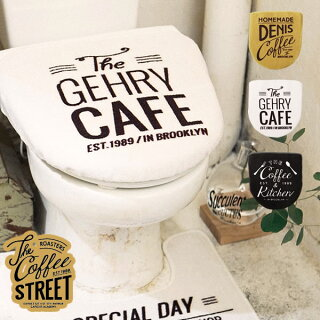 トイレふたカバーおしゃれTHECOFFEESTREETコーヒーストリートトイレカバー洗浄便座用フタカバーアメリカントイレ用品トイレマットカフェウォシュレットINTERFORMインターフォルム