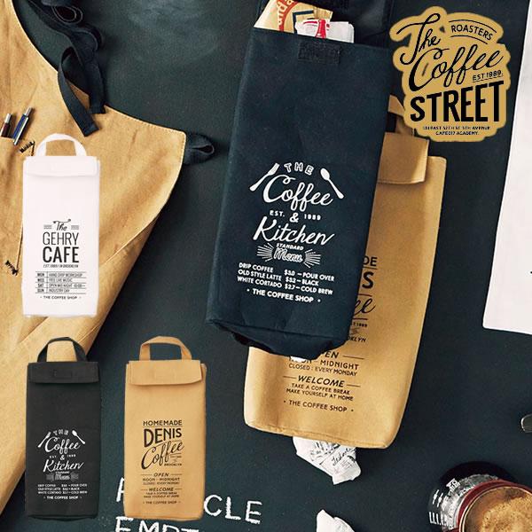 ザ・コーヒーストリート