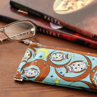 メガネケース【ポイント10倍】【ネコポスで送料無料】spiaスピーアメガネケース薄型スリムペンケース眼鏡サングラスめがねケースグラスケース眼鏡入れメガネ入れ縦長プレゼントスピアGlasscase