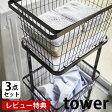 ランドリーバスケット 2段 tower タワー ランドリーワゴン 2段 +ランドリーバスケットM/L 3点セット 【レビュー特典付】洗濯かご キャスター付き 大容量 スリム