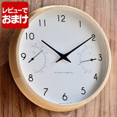 掛け時計壁掛け時計レムノスカンパーニュエールLEMNOS掛時計温湿度計CAMPAGNEAIR音がしない子供湿度計温度計アナログ時計北欧