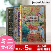スケジュール ペーパーブランクス バーソフォーマット paperblanks ダイアリー