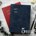 コクヨ エンディングノート もしもの時に役立つノート 終活 遺言 遺言書 遺言ノート 備忘録 KOKUYO [M便 1/2]