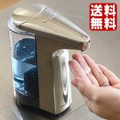 simplehumanシンプルヒューマンセンサーポンプ(SV)ハンドソープディスペンサーソープディスペンサーST1023ABS樹脂自動センサー乾電池式シルバー237mlキッチン衛生的洗面