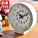 レムノス ふんぷんくろっく for table 置き時計 掛