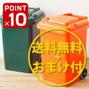 ゴミ箱/DULTON/ダルトン/45L/ゴミ箱/45リットル/ごみ箱/ダストボックス/分別/キッチン/縦型/ス...