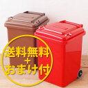ゴミ箱/おしゃれ/18L/ゴミ箱/ごみ箱/ダストBOX/くずかご/分別ゴミ箱/ダストボックス/ゴミ/分別/...