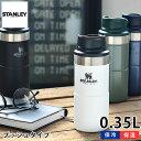 スタンレー 水筒 クラシック真空ワンハンドマグII 0.35