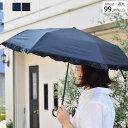 日傘 折りたたみ Wpc. 遮熱・遮光ミニパラソル B 50cm 遮蔽率99.99%以上 遮光率99.99%以上 晴雨兼用 折りたたみ傘 uvカット 軽量 遮光 おしゃれ かわいい クラシック uv フリル 無地 ブラック 黒 ベージュ 折り畳み傘 レディース