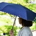 日傘 折りたたみ Wpc. 遮熱・遮光ミニパラソル F 50cm 遮蔽率99.99%以上 遮光率99.99%以上 晴雨兼用 折りたたみ傘 uvカット 軽量 遮光 おしゃれ かわいい ニコちゃん スマイル uv スマイリー 折り畳み傘 レディース