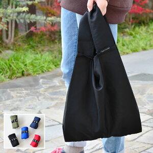 エコバッグ 折りたたみ MOTTERU モッテル クルリト デイリーバッグ トートバッグ おしゃれ コンパクト メンズ 男性 父の日 無地 シンプル マルシェバッグ ショッピングバッグ 買い物バッグ かわいい プレゼント 景品