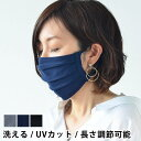 マスク 大きめの通販レビュー