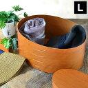 シェーカーボックス シェーカー オーバルボックスL 木製 アクシス 収納ボックス 北欧 かわいい シンプル おしゃれ リビング メイクボックス 花器 お茶セット アンティーク カフェ シェイカーボックス ベーカリー アクセサリー タオル 帽子