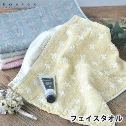 フェイスタオル おしゃれ リネンプラス M コンテックス kontex 今治 かわいい 日本製 タオル ギフト 吸水性 北欧 プレゼント リネン 洗面所 やわらか 綿 コットン