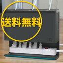 【送料無料】デスク下のごちゃごちゃケーブルをすっきり収納!便利なケーブル・電源タップ収納B...