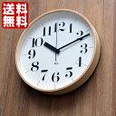 【ポイント10倍】電波時計【送料無料】【Lemnos レムノス】riki clock RC リキクロック WR08-27 電波時計 渡辺力 壁掛け時計 掛時計 時計 クロック デザイン時計 インテリア時計 プライウッド 人気 デザイン インテリア 北欧