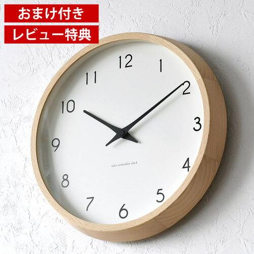 掛け時計 電波時計 Lemnos レムノス Campagne カンパーニュ PC10-24W おしゃれ か...