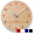 【ポイント10倍】掛け時計 【Lemnos レムノス】palabora/w パラボラ T1-0306 掛け時計 壁掛け 壁掛け時計 掛時計 時計 おしゃれ かわいい 人気 デザイン インテリア 北欧 クロック
