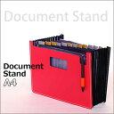 ジャバラ式で伸縮自在のファイル♪自立型の収納ボックス(A4サイズ)/カードファイル/ファイル...