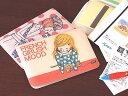 【メール便対応可】】人気の雑貨デザイナーShinzi Katohの可愛くて便利な通帳ケース。袋分けや...