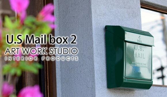 mailbox2 tk-2078