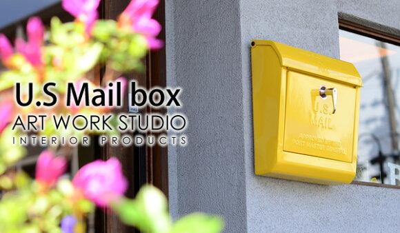 mailbox tk-2075