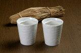 【2個set】ためして納豆鉢 納豆 混ぜやすい 朝食 お手軽 混ぜる 便利 美濃焼 白 2個セット 鉢